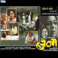 Janma (Original Motion Picture Soundtrack)