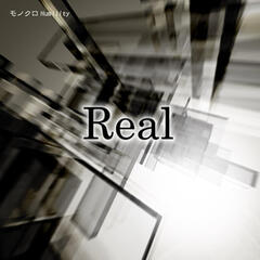 Real (feat. GUMI)