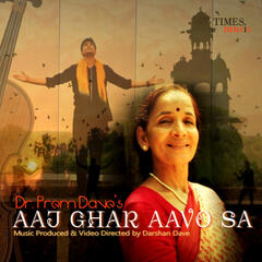 Aaj Ghar Aavo Sa - Single