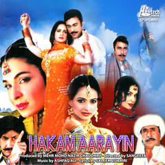 Hakam Aarayin (Pakistani Film Soundtrack)
