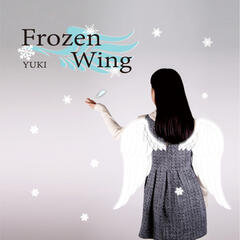Frozen Wing