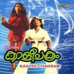 Kaalee Chakram (Original Motion Picture Soundtrack)
