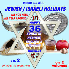 Music for All Jewish - Israeli Holidays, Vol. 2