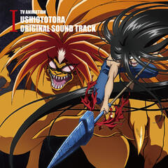 TV Anime Ushio To Tora Original Soundtrack 1