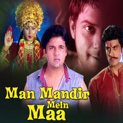Man Mandir Mein Maa (Original Motion Picture Soundtrack)