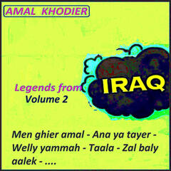 Legends from Iraq, Vol. 2
