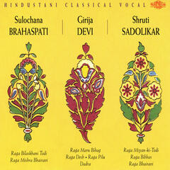 Hindustani Classical Vocal Music