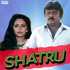 Shatru (Original Motion Picture Soundtrack)