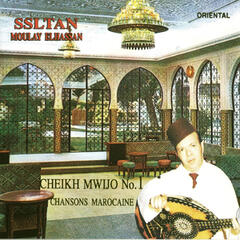 Ssltan Moulay Elhassan