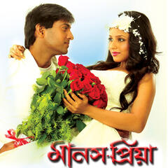 Manashpriya (Original Motion Picture Soundtrack)