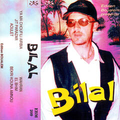 K7 Collection: Bilal