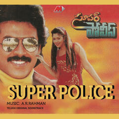 Super Police (Original Motion Picture Soundtrack)