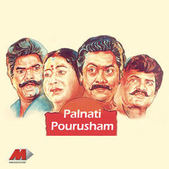 Palnati Pourusham (Original Motion Picture Soundtrack) Palnati Pourusham (Original Motion Picture Soundtrack)