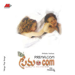 Prema .Com (Original Motion Picture Soundtrack)