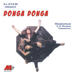 Donga Donga (Original Motion Picture Soundtrack)
