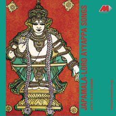 Japamala - Lord Ayyappa Songs