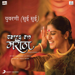 "Yuvarani (Soi Soi) [From ""Carry On Maratha""]"