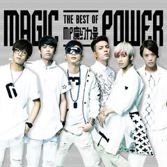The Best of Magic Power