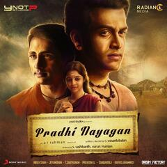 Pradhi Nayagan (Original Motion Picture Soundtrack)