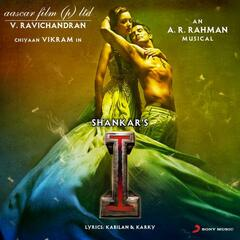 I (Original Motion Picture Soundtrack)