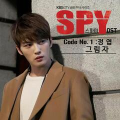 SPY Original Soundtrack (Code No. 1)