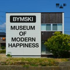 Museum of Modern Happiness
