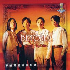 My Lovely Legend - Beyond