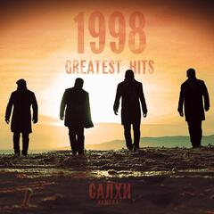 1998 Greatest Hits