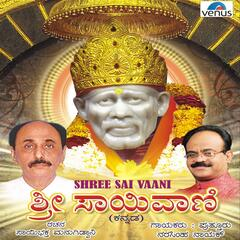 Shree Sai Vaani