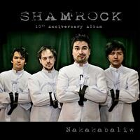 Shamrock - 10th Anniversary