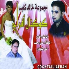 Cocktail Afrah