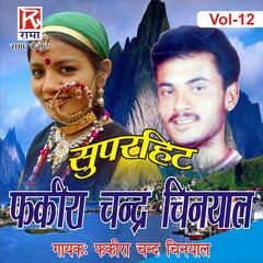 Superhit of Fakira Chand Chiniyal, Vol. 12