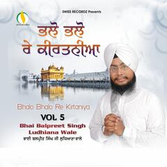Bhalo Bhalo Re Kirtanyia, Vol. 5