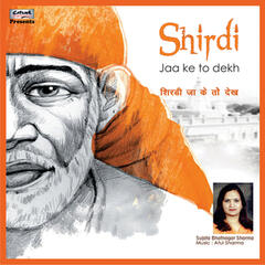 Shirdi Jaa Ke to Dekh