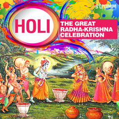 Holi - The Great Radha Krishna Celebration