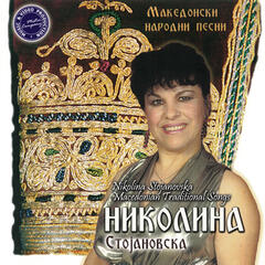 Macedonian Traditional Songs
