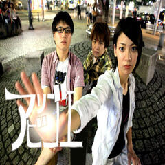 Atatakai-Coffee - Single -