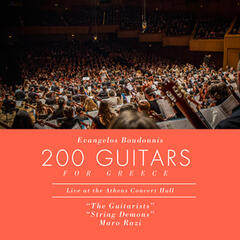 200 Guitars for Greece  (Live)