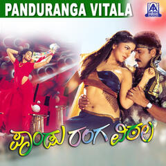 Panduranga Vittala (Original Motion Picture Soundtrack)