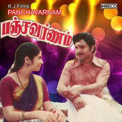 Panchavarnam (Original Motion Picture Soundtrack)