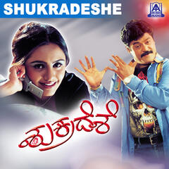 Shukradeshe (Original Motion Picture Soundtrack)