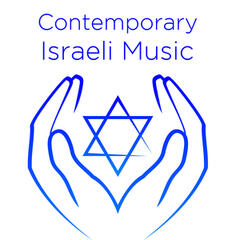The Very Best Contemporary Israeli Music
