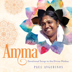 Amma - Devotional Songs to the Divine Mother