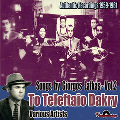 To Teleftaio Dakry: Authentic Recordings 1959-1961, Vol. 2