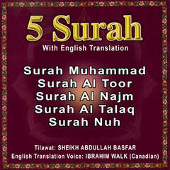 5 Surah (with English Translation)