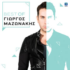 Best Of Giorgos Mazonakis