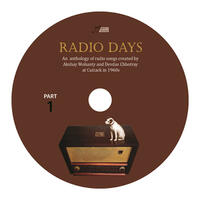 Radio Days, Vol. 1