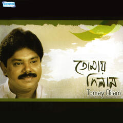 Tomay Dilam