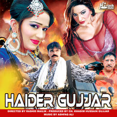 Haider Gujjar (Pakistani Film Soundtrack)