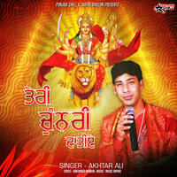 Teri Chunri Datiye - Single